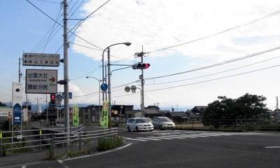 NCM_0445.JPG
