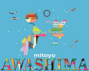 awashima_mt-thumbnail2.jpg
