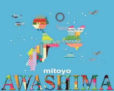awashima_mt.jpg