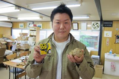 daisukesann.jpg