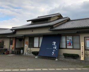 sanuki-300x243.jpg