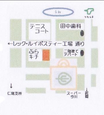 tizu-thumbnail2.jpg
