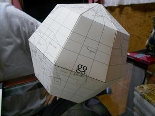 DSCN0742 (640x480).jpg